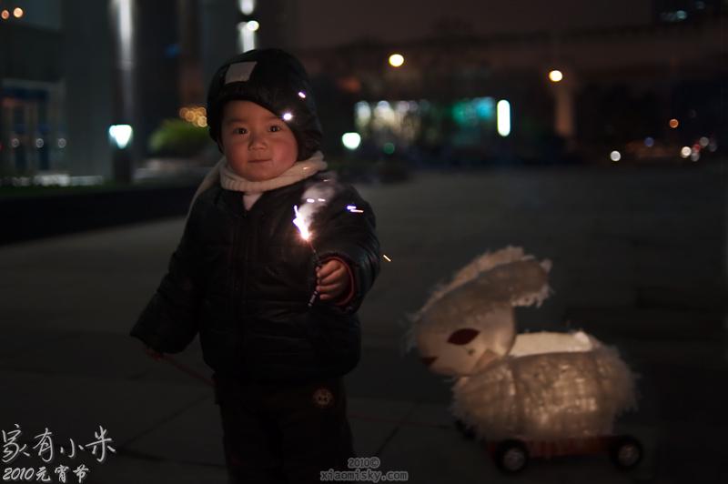 元宵节 拉兔子灯
